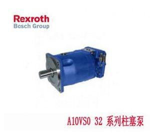 Rexroth A10vso Series (32) Variable Axial Piston Pump Plunger Pump pictures & photos
