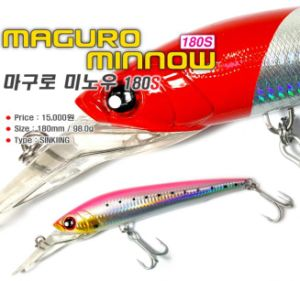 High Recommend Anglers Secret Top Quality Deep Diver Trolling Fishing Lure pictures & photos