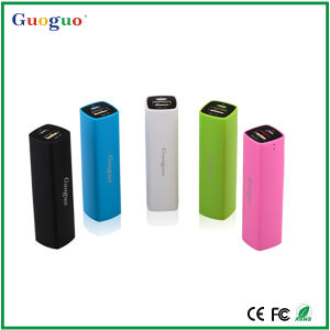 Hot New Products for 2015, Mobile Power Bank with 2600mAh (Guoguo-002)