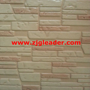 Wall Cladding Panels pictures & photos