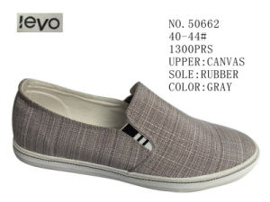 Gray Color Canvas Men Skate Shoes pictures & photos