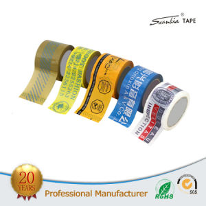 Guangzhou Swankia Factory Price BOPP Sealing Tape pictures & photos