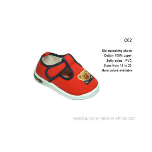 Kid Walking Shoes with Squeaky pictures & photos