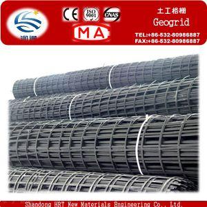 Low Elongation High Tensile Steel Plastic Complex Geogrid