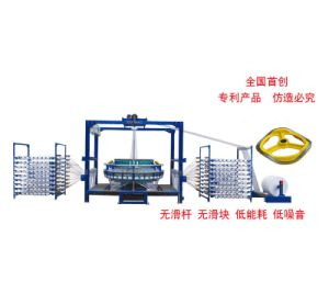 Six Shuttle Weaving Machine for PP Woven Fabric (YF-BT/BC-850/6) pictures & photos