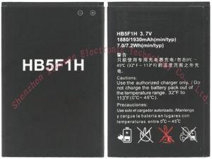 Battery HB5F1H for Huawei Mobile Phone U8860 Honor C8860E