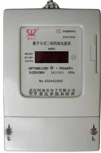 Three Phase Multi Tariff Smart Card Prepayment Electric Meter pictures & photos