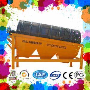 Factory Price Screening Equipment/Sieving Machine