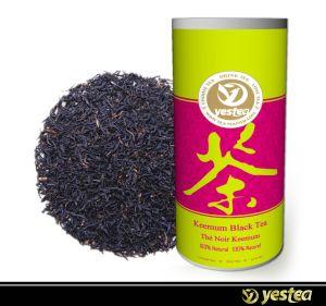Keemun Black Tea (1-011)