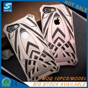 2017 New Design Shockproof Phone Case for iPhone 7/7 Plus pictures & photos