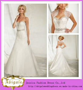 2014 Charming A Line Sweetheart Beaded and Appliqued Wedding Dress Short Sleeve Sweetheart Neckline (hs031)