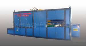 Plastic Thermoforming Machine (ZFU-750C)