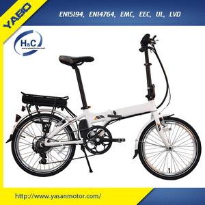 """Mini Folding Electric Bikes, Mini E Bikes, 20"""" E-Bikes (YS-FEB-007)"""