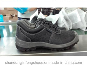 Men Leather Steel Toe Safety Shoes pictures & photos