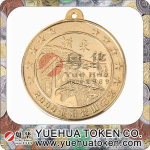 Brass Color Medal & Souvenir Token pictures & photos