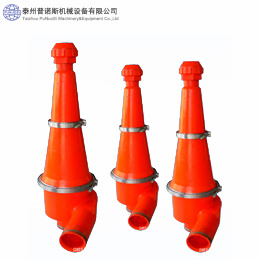 """10"""" Polyurathane Cyclone for Mud Cleaner"""