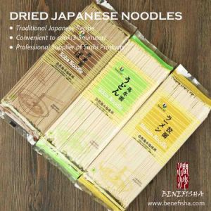 Dried Instant Japanese Noodles (Udon, Ramen, Soba) pictures & photos