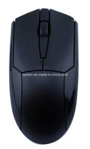 Mouse for Computer 1.0USD Big Size pictures & photos