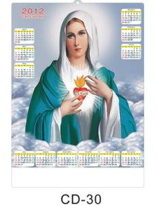 3D Calendar 030