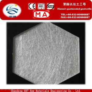 High Quality Needle Punched Plastic Woven Film Geotextile 200g pictures & photos