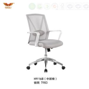High Quality Office Mesh Back Task Chair (HY-16B) pictures & photos