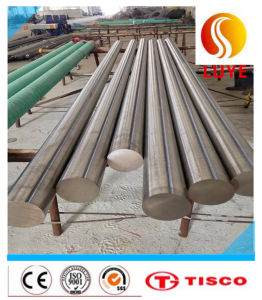 T304/304L Seamless Stainless Steel Hollow Bar pictures & photos