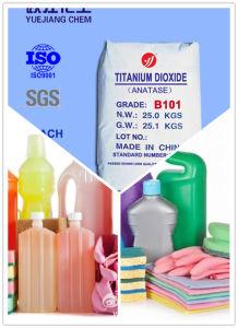 Detergent Grade TiO2 Titanium Dioxide (B101) pictures & photos