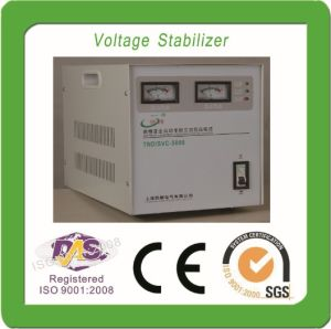 SVC Single Phase Small Power Voltage Stabilizer