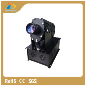 2017 Newest Long Projection Distance 1200W Six Images Advertisement Projector pictures & photos