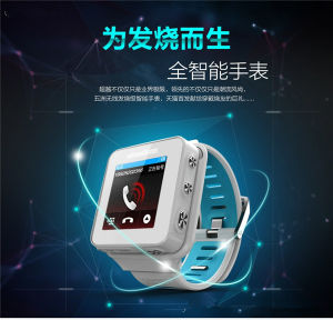 High Quality Android Watch Phones Smartphone (MS001W-Q6)