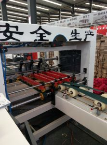 Automatic Pre-Fold Lock-Bottom Carton Folder Gluer Machine (Sticking) pictures & photos