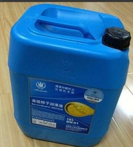 Screw Compressed Lubricant Oil Price pictures & photos