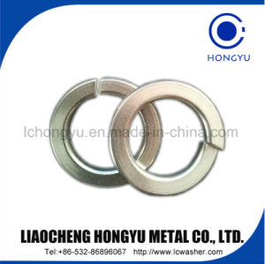 Top-Quality Carbon Steel Spring Lock Washers with Square Endsdin127 pictures & photos