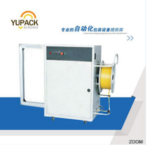 Yupack Mh-103A Automatic Side Seal Strapping Machine pictures & photos