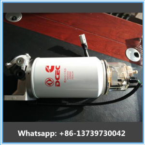 Low Price Fuel Water Separator pictures & photos