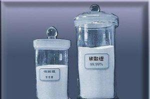 Lithium Hydroxide Monohydrata, Industrial Grade/Battery Grade pictures & photos