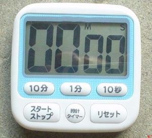 Digital Timer And Kitchen Timer pictures & photos
