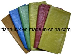 Practical and Durable PP Fertilizer Bag (KR186) pictures & photos