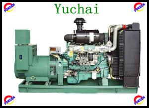 112kw/140kVA Silent Diesel Generator Powered by Cummins Engine