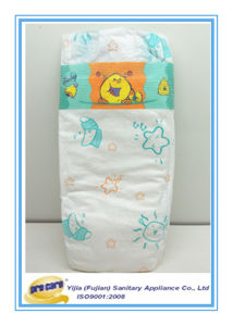Diaper Market pictures & photos