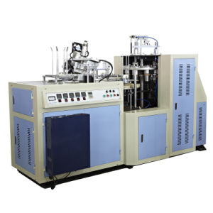 Double PE Paper Cup Forming Machine pictures & photos