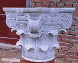 Marble Column, Stone Column (SK-1886) pictures & photos