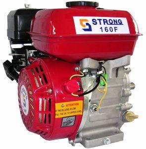 4HP Petrol Engine SC160F (C)