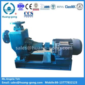 Cwz Series Horizontal Self-Priming Centrifugal Pump for Shipyard Water Cooling pictures & photos