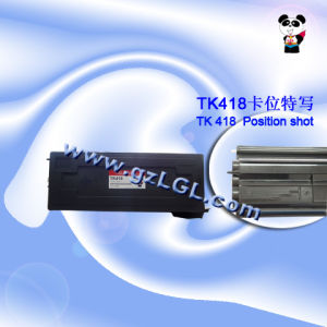 Compatible Cartridge for KYOCERA KM1620/2020/2050