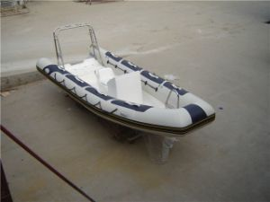 Rigid Inflatable Boat with Central Console (RIB580)