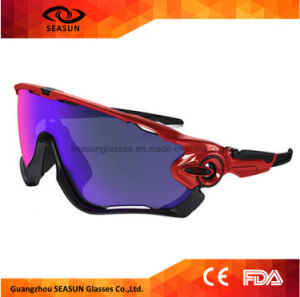 2017 Fashion Sports Bicycle Eyewear Goggles Men Shades Cycling Sunglasses pictures & photos