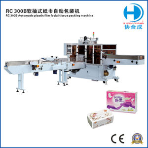 Facial Tissue Soft Film Pack Packing Machine Paper Machine pictures & photos
