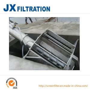 Stainless Steel Circulating Grate Discharge Screen pictures & photos