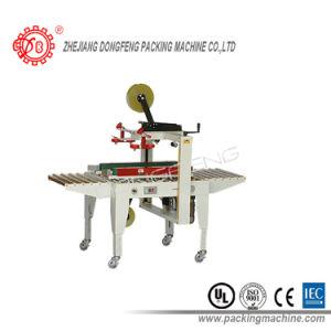 Dongfeng Carton Box Sealer Case Sealing Machine (FXJ6050) pictures & photos